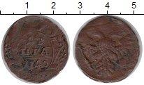 Изображение Монеты 1730 – 1740 Анна Иоановна 1 деньга 1740 Медь