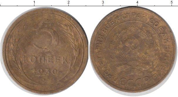который цвет латуни фото монета отзывам ямато