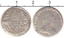 Изображение Монеты 1762 – 1796 Екатерина II 1 гривенник 1789 Серебро VF
