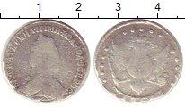 Изображение Монеты 1762 – 1796 Екатерина II 15 копеек 1784 Серебро VF