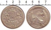 Изображение Монеты Латвия 5 лат 1931 Серебро XF+