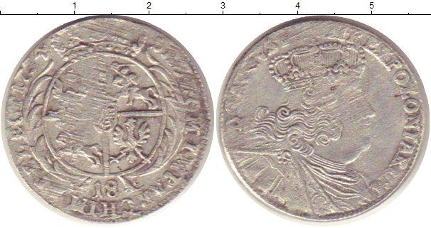 Продать монеты польши 1658 год