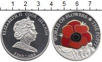 Изображение Монеты Острова Кука 5 долларов 1995 Серебро Proof-