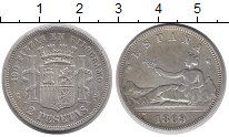 Изображение Монеты Испания 2 песеты 1869 Серебро XF-