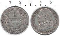 Изображение Монеты Ватикан 2 лиры 1868 Серебро XF
