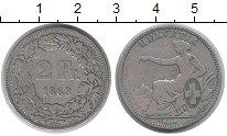 Изображение Монеты Швейцария 2 франка 1863 Серебро VF В (Редкий год !!!)