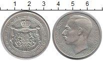 Изображение Монеты Люксембург 100 франков 1964 Серебро XF+