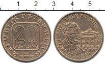 Изображение Монеты Австрия 20 шиллингов 1992 Латунь UNC-