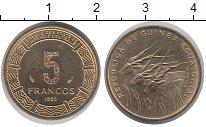 Изображение Монеты Экваториальная Гвинея 5 франков 1985 Латунь UNC