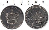 Изображение Монеты Куба 1 песо 1994 Медно-никель UNC