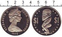 Изображение Монеты Острова Кука 1 доллар 1972 Медно-никель Prooflike