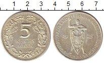 Изображение Монеты Веймарская республика 5 марок 1925 Серебро XF 1000 - летие  Рейнла