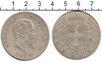Изображение Монеты Италия 5 лир 1875 Серебро VF