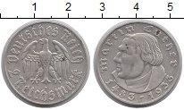 Изображение Монеты Третий Рейх 2 марки 1933 Серебро XF Мартин Лютер (А)