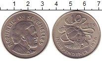 Изображение Монеты Сейшелы 10 рупий 1976 Медно-никель UNC-