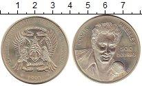 Изображение Монеты Сан-Томе и Принсипи 500 добрас 1993 Медно-никель UNC- Элвис Пресли