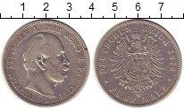Изображение Монеты Пруссия 5 марок 1876 Серебро VF Вильгельм I