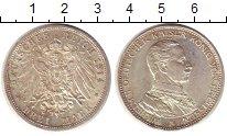 Изображение Монеты Пруссия 3 марки 1914 Серебро XF+