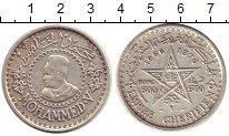 Изображение Монеты Марокко 500 франков 1956 Серебро XF-