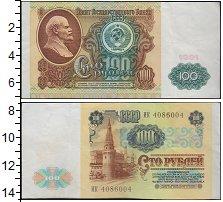 Изображение Боны СССР 100 рублей 1991  XF+