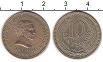 Изображение Монеты Уругвай 10 сентесимо 1953 Медно-никель XF