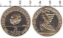 Изображение Монеты Болгария 2 лева 1981 Медно-никель UNC