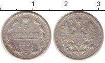 Изображение Монеты 1881 – 1894 Александр III 5 копеек 1891 Серебро XF-