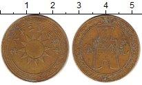 Изображение Монеты Китай 2 цента 1939 Латунь XF