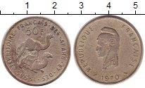 Изображение Монеты Афарс и Иссас 50 франков 1970 Медно-никель XF- Французская колония