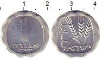 Изображение Монеты Израиль 1 агор 1975 Алюминий UNC-