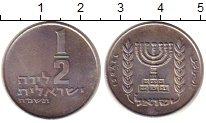 Изображение Монеты Израиль 1/2 лиры 1975 Медно-никель UNC-