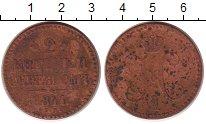 Изображение Монеты Россия 1825 – 1855 Николай I 2 копейки 1841 Медь VF
