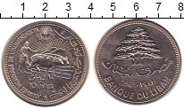 Изображение Монеты Ливан 10 ливров 1981 Медно-никель UNC