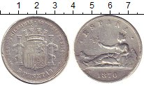 Изображение Монеты Испания 5 песет 1870 Серебро VF