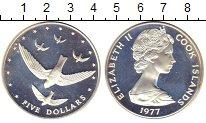 Изображение Монеты Острова Кука 5 долларов 1977 Серебро Proof-