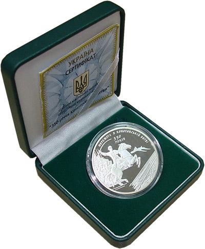 Изображение Подарочные наборы Украина 10 гривен 2009 Серебро Proof 350 лет победы в Кон