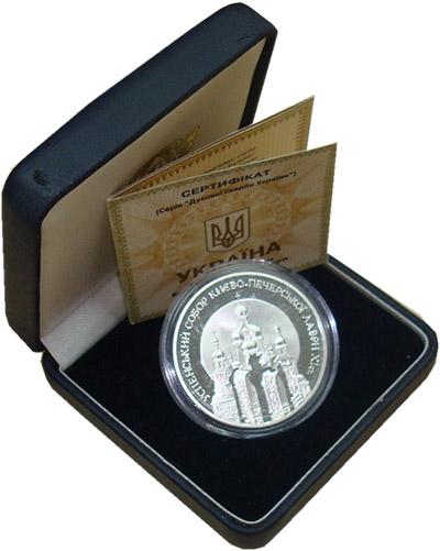 Изображение Подарочные наборы Украина 10 гривен 1998 Серебро Proof