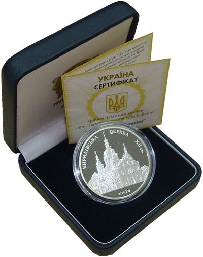 Изображение Подарочные наборы Украина 10 гривень 2006 Серебро Proof