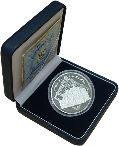 Изображение Подарочные наборы Украина 10 гривен 2012 Серебро UNC-