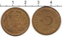 Изображение Монеты Турция 25 куруш 1955 Латунь XF
