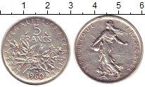Изображение Монеты Франция 5 франков 1960 Серебро XF-