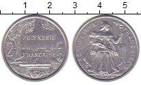 Изображение Монеты Франция Полинезия 2 франка 1996 Алюминий UNC-