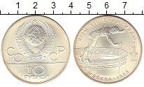 Изображение Монеты СССР 10 рублей 1978 Серебро UNC- Олимпиада-80 Прыжки