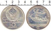 Изображение Монеты СССР 10 рублей 1980 Серебро UNC-