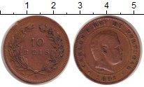 Изображение Монеты Португалия 10 рейс 1891 Бронза XF- Карлос I