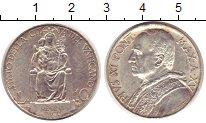 Изображение Монеты Ватикан 10 лир 1936 Серебро XF