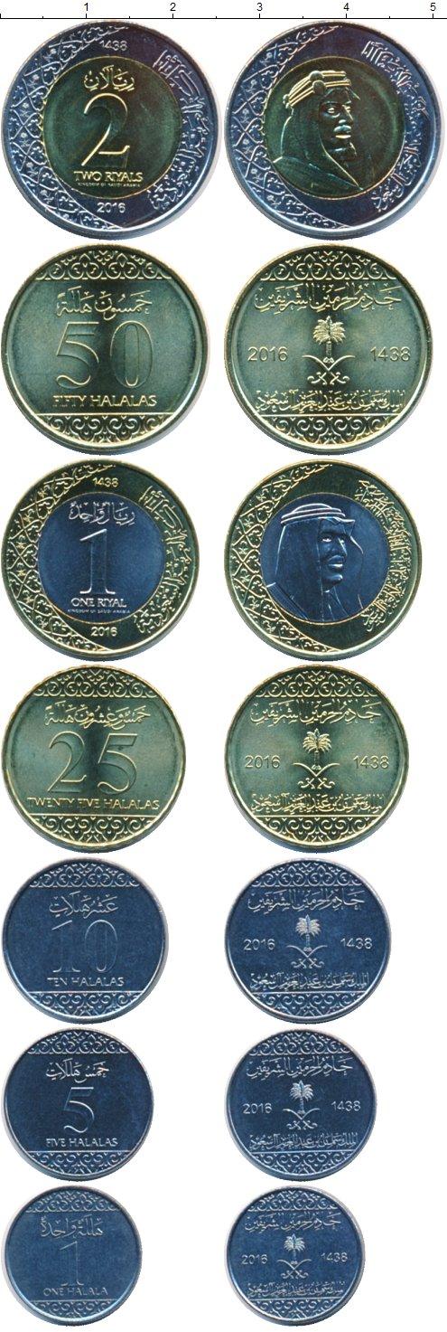 Картинка Наборы монет Саудовская Аравия Саудовская Аравия 2016  2016