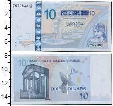 Изображение Боны Тунис 10 динар 2005  UNC