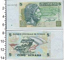 Изображение Боны Тунис 5 динар 2008  UNC