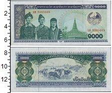 Изображение Банкноты Лаос 1000 кип 1995  UNC